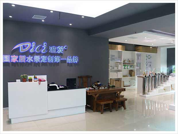 Due to Dici's powerful advertising support and professional training, my shop can be Joining Dici has been more than two years. The business has been very good which should attribute to Dici's help and support. Dici possesses powerful advertising support