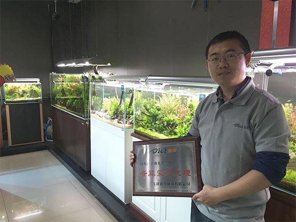 Shanxi Daixian County