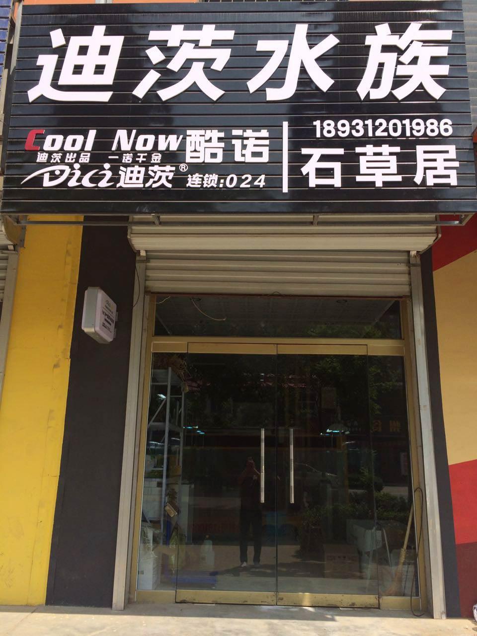 Hebei Baoding