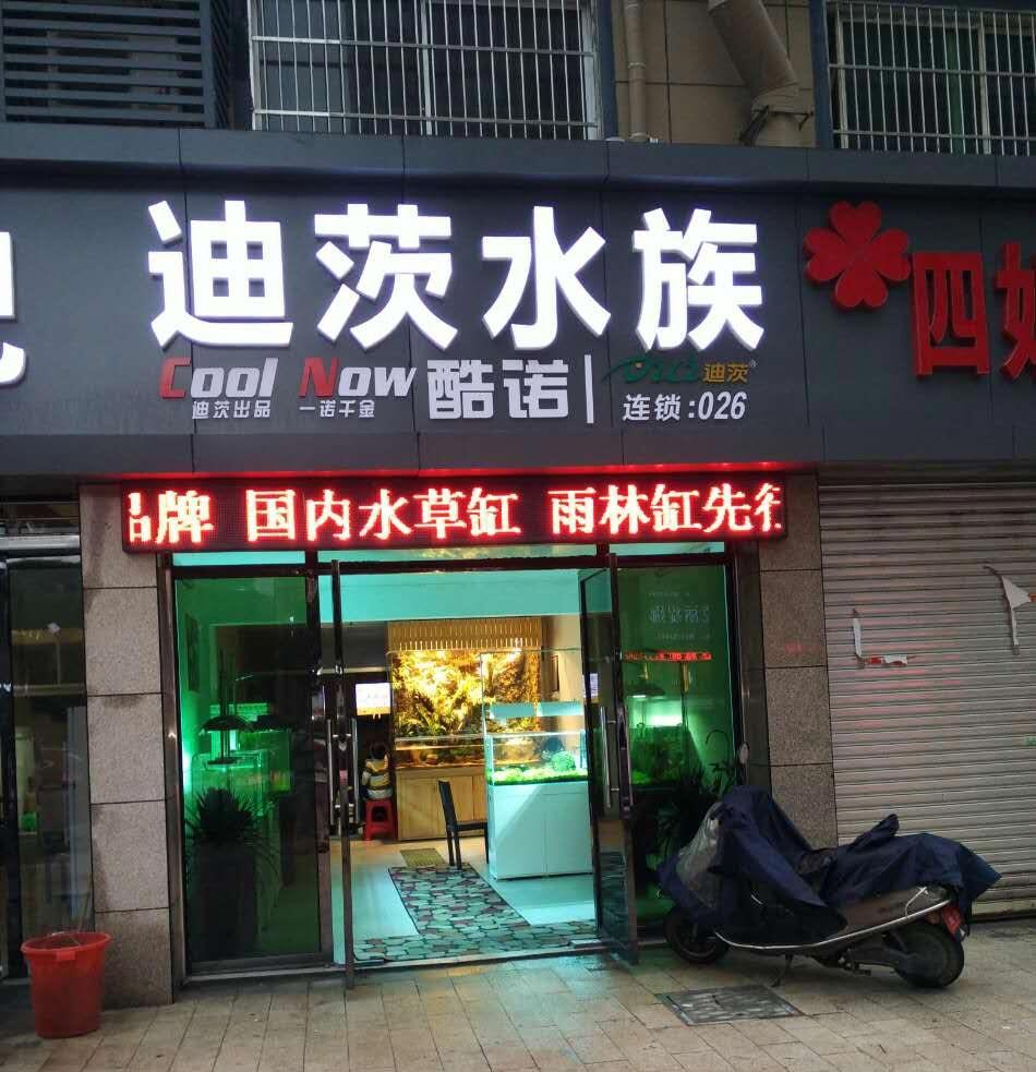 Jiangxi Jiujiang