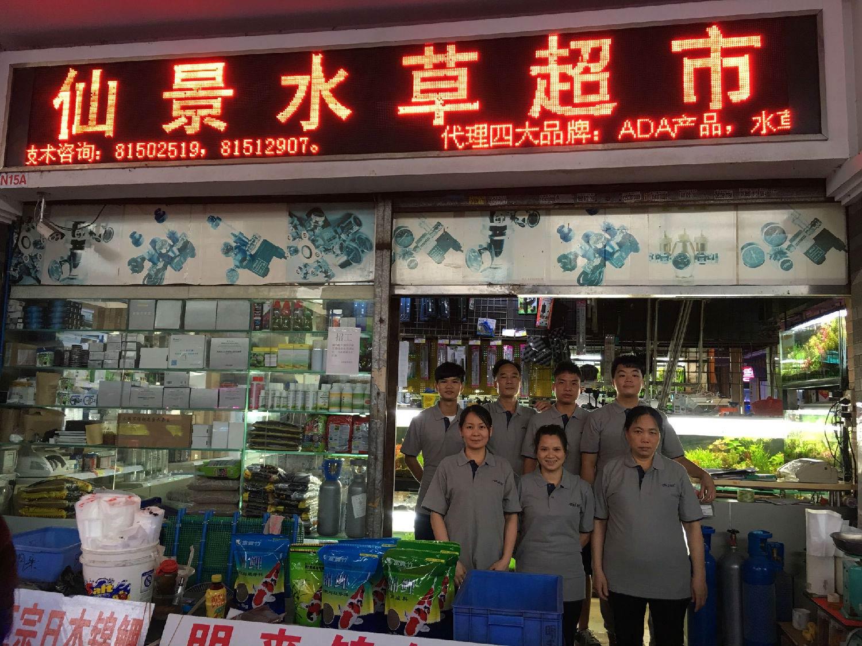 Guangzhou Xianjing