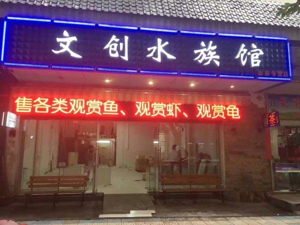 Jiangxi Ganzhou